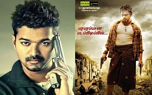 Photo of Vijay vs Karthi this Diwali