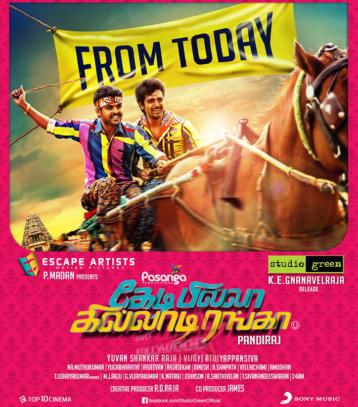 Photo of KBKR – Complete Theater List