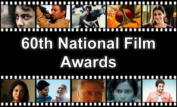 Photo of 60th National Awards