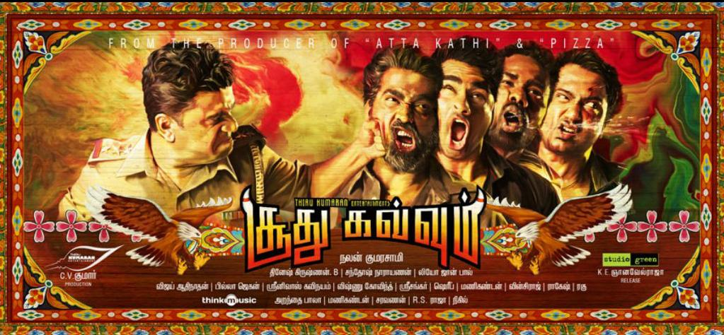 Photo of Soodhu Kavvum – TN Theater List