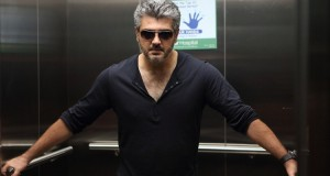 Aarambam review