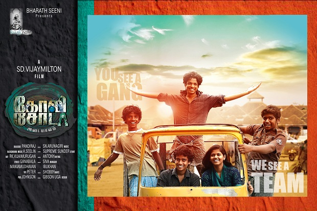 Photo of Goli Soda – Songs Review