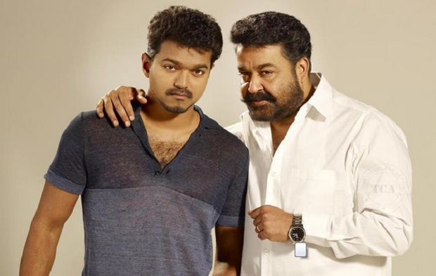 Photo of What remains in Jilla