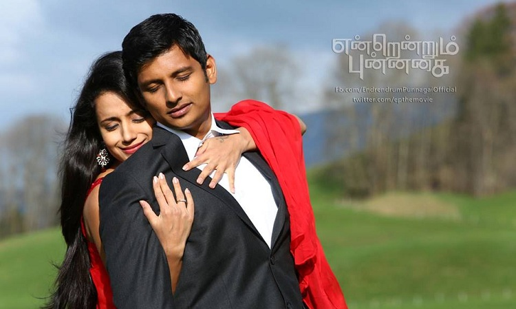Photo of Endrendrum Punnagai – Songs Review