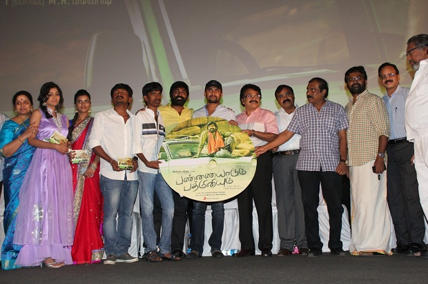 Photo of Pannaiyaarum Padminiyum – Audio Launch