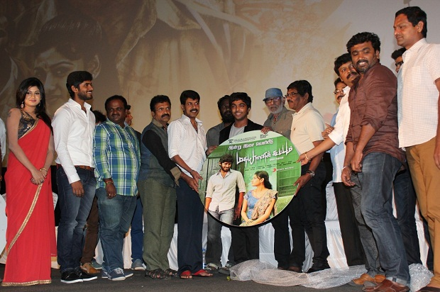 Photo of Madha Yaanai Kootam – Audio Launch