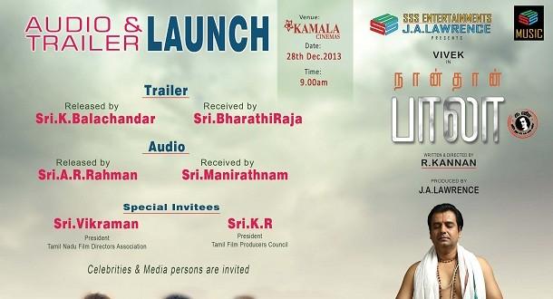 Naanthan Bala - Audio Launch Invitation feat