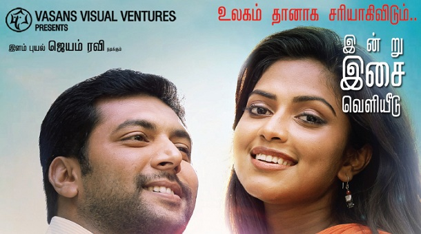 Photo of Nimirnthu Nil – Songs Review