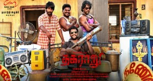 Thagaraaru Review