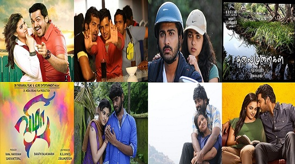 Photo of Kollywood's final 2 weeks in 2013
