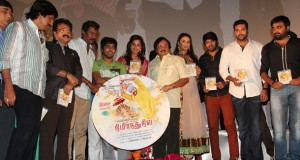 Nimirnthu Nil - Audio Launch