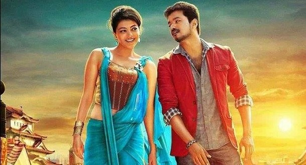 jilla promo songs