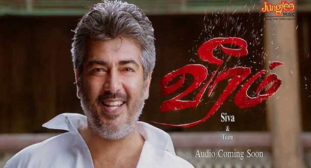veeram audio 1