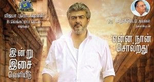 veeram songs review