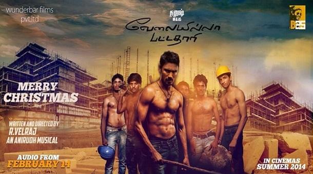 Photo of Velai Illa Pattadhaari – Posters