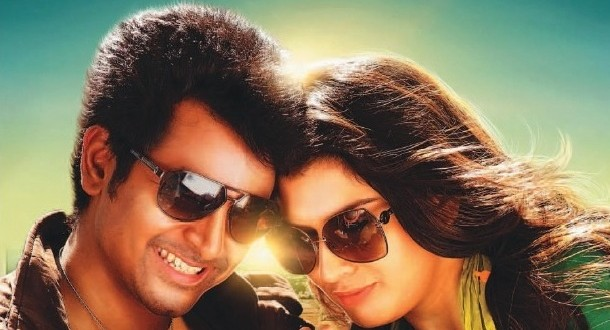 Maan Karate nearing completion - Only Kollywood