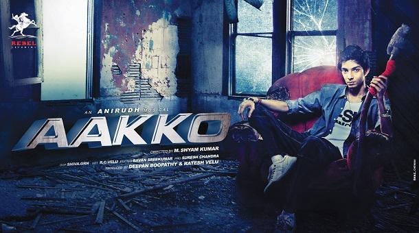 Photo of Aakko – Songs