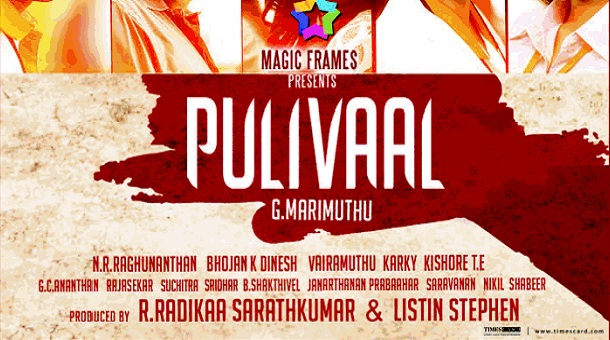 Photo of PuliVaal – Songs