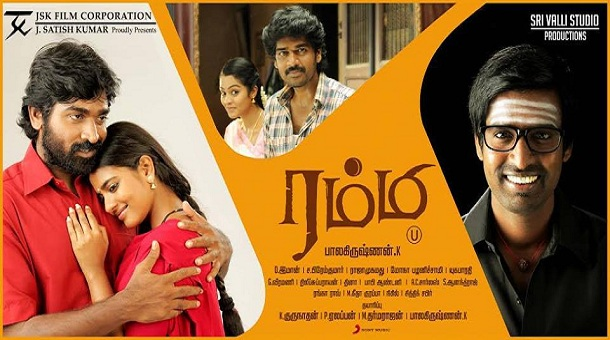 Photo of Rummy – Video Songs