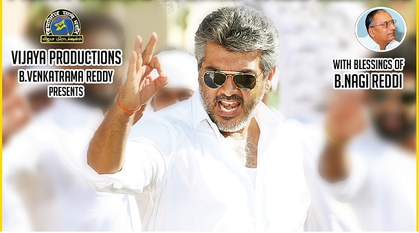 Photo of Veeram – Trailer