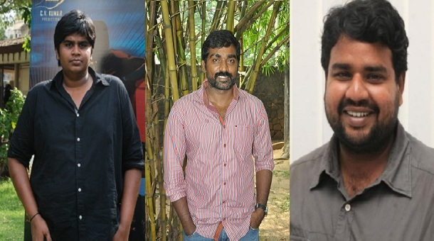 Photo of Which one is for Vijay Sethupathi?