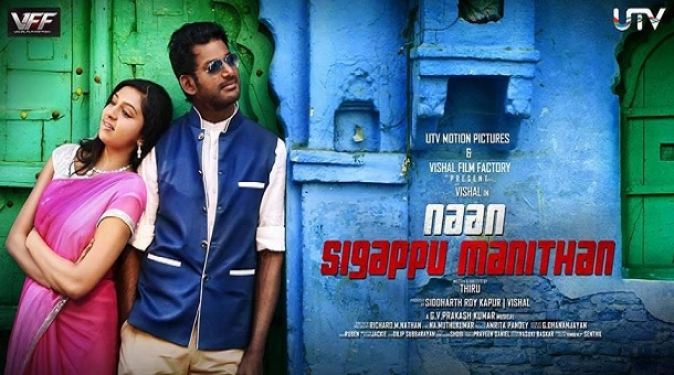 Photo of NSM audio release date locked