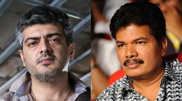 Photo of Shankar's next with Ajith?