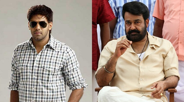 Photo of Mohanlal & Arya to come together?