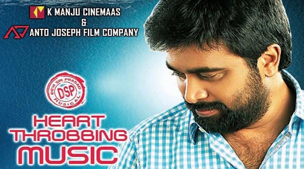 Bramman Tamil Movie 2014 Free Download