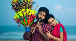 cuckoo songs review