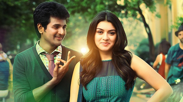 Photo of Maan Karate audio release pushed