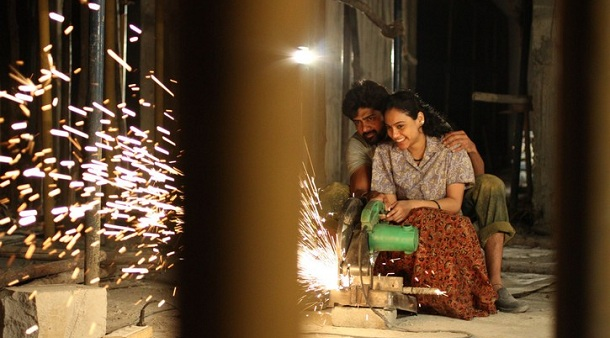 Photo of Sivappu – Trailer