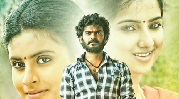 Photo of Sooraiyadal – Trailer