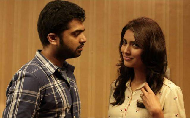 Photo of STR – Gautham Menon Film Teaser