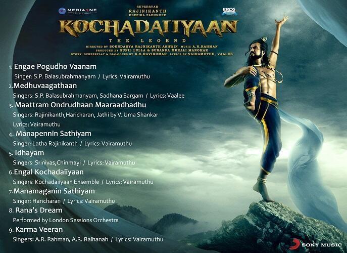 Kochadaiiyaan track list