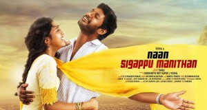 NSM songs review