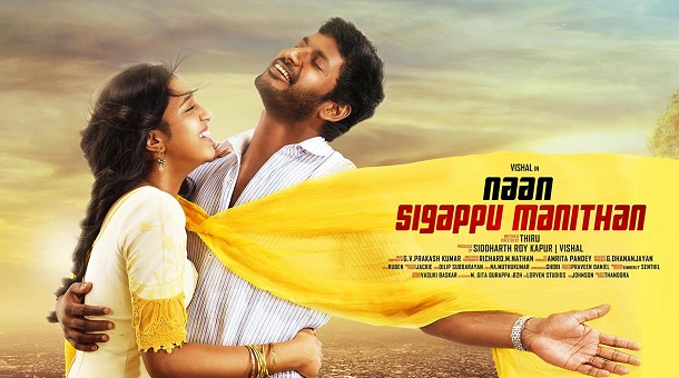 Photo of Naan Sigappu Manithan – Songs Review