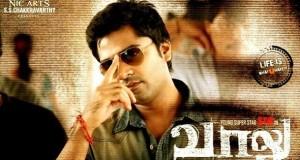 Vaalu-Movie-Poster