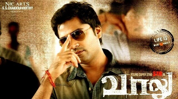 Photo of Simbu's Vaalu finally wrapped up!