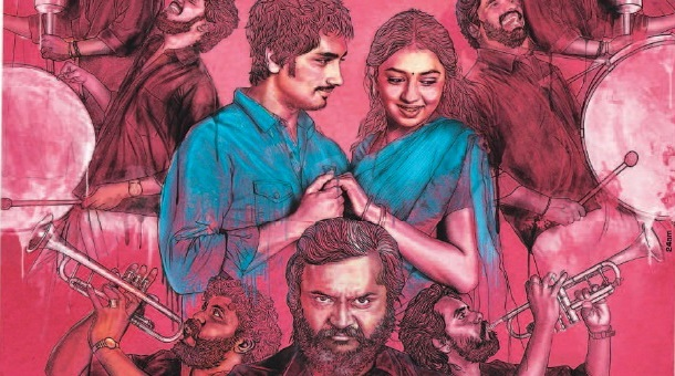 Photo of Jigarthanda Movie Trailer