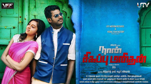 Naan Sigappu Manithan movie preview
