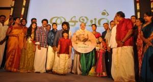 Star-studded Saivam audio launch