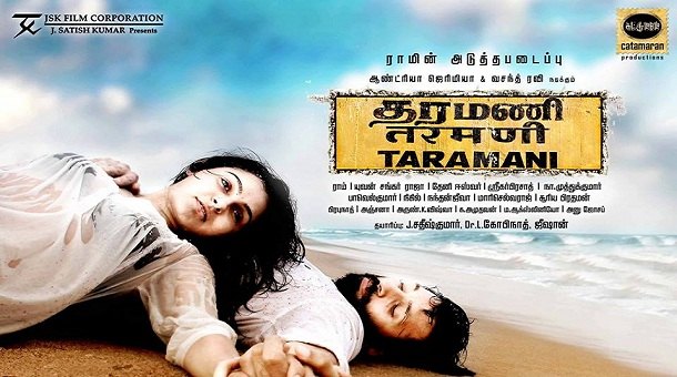 Photo of Taramani confirms August 11th release; censored 'A'