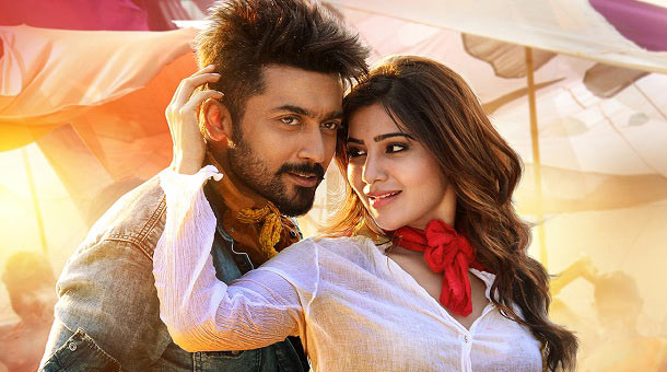 Photo of Anjaan is sold out!