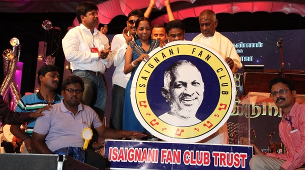 Photo of Ilayaraja fans club launch
