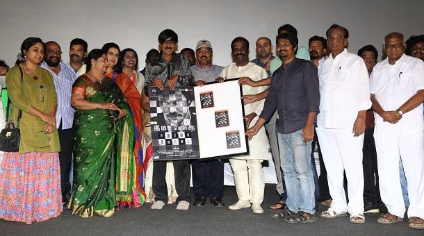 Photo of Sathuranka Vettai – Audio Launch