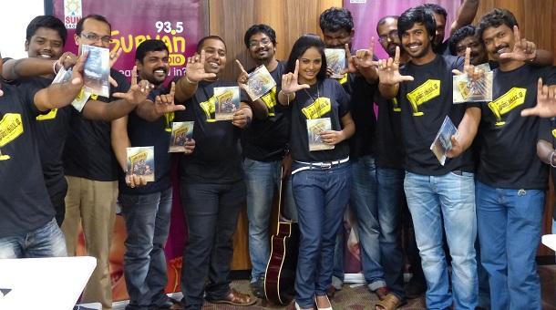 Photo of Mundasupatti – Audio Launch Stills