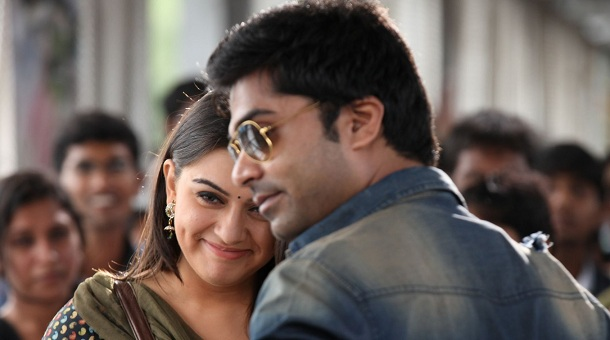 Vaalu - Movie Stills