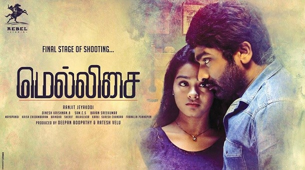 "Photo of ""Mellaisai will show Vijay Sethupathi in a different light,"" says director"