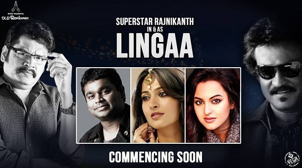 Rajinikanth's next film with KS Ravikumar is titled Lingaa